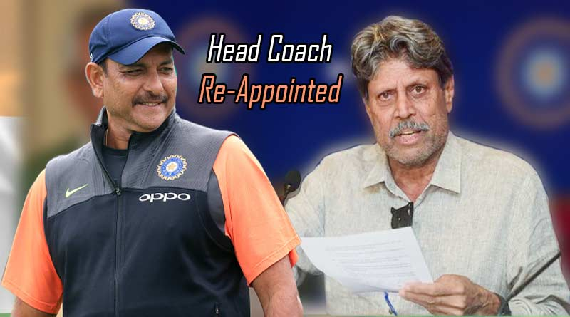 Know here who is the new Indian cricket coach.