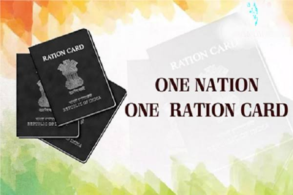 One Nation One Ration Card Scheme from January 15 2020