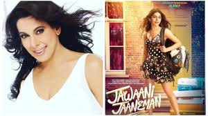Pooja Bedi's  emotionl Twitter post on her daughter's  Alaya debut: 'Jawaani Jaaneman'