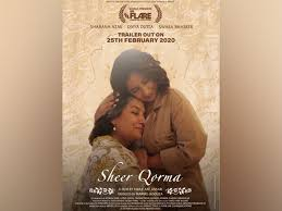 Latest 'Sheer Qorma' poster announces trailer release date