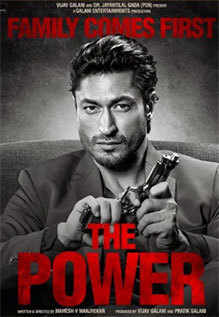 The Power movie review not that powerful movie review