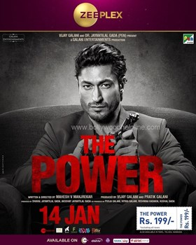 ZeePlex's exclusive release of Vidyut Jammwal and Shruti Hasan starrer 'Power' on January 14